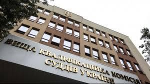 ВККС оприлюднила підсумки реєстрації заявок кандидатів до ВС та ВАС