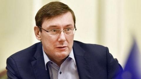 Луценко звинувачують в розвалі кримінальних справ