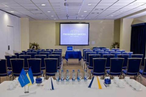 У Києві пройде конференція «Проблеми української державності на сучасному етапі»