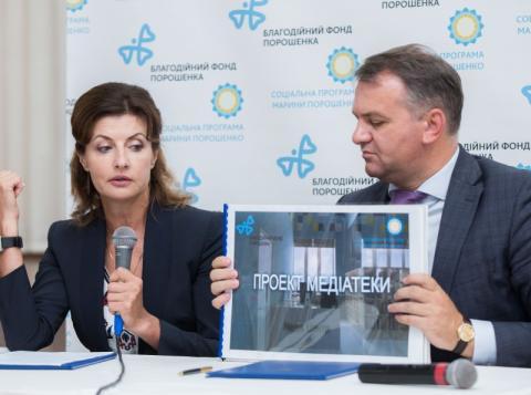 Львівська область долучилася до національного проекту Фонду Порошенка з розвитку інклюзивної освіти