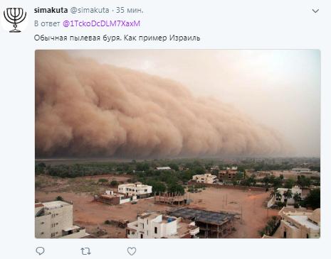 Хмари впали на землю: в мережі показали фото і відео незвичайного природного явища в Китаї