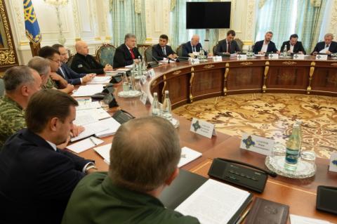 Ми не бажаємо пролонгувати договір про дружбу з країною-агресором, – Президент