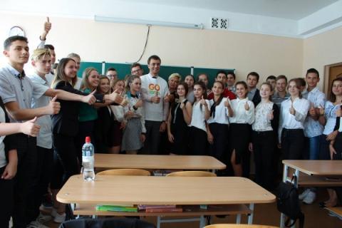 Нова українська школа – школа, де навчаються відстоювати власну думку, - Володимир Омелян