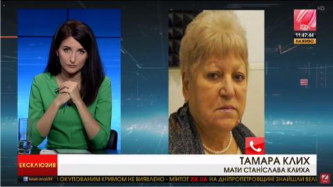 Мати Клиха: Сина відправили у психлікарню, щоб він не підтримав голодування Сенцова