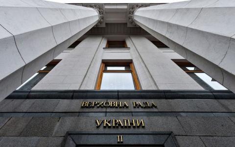 ВРУ попросили врахувати позицію адвокатури щодо змін до профільного закону