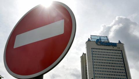 Шведський суд поновив примусове стягнення з Газпрому $2,6 мільярда, – Нафтогаз