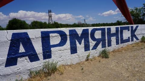 Від сьогодні в окупованому Армянську запровадять режим надзвичайної ситуації