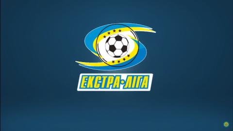Розпочався черговий чемпіонат України з футзалу в Екстра-лізі сезону-18/19