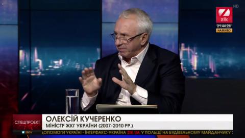 Кучеренко заявив, що підозра Омеляну та звільнення Продана – це підтримання балансу у владі