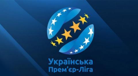 У першому матчі восьмого туру футбольної Прем'єр-ліги-18/19 «Десна» виграла у «Арсенала-Київ»