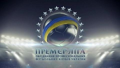 У футбольній Прем'єр-лізі України сезону-18/19 зіграно матчі восьмого туру