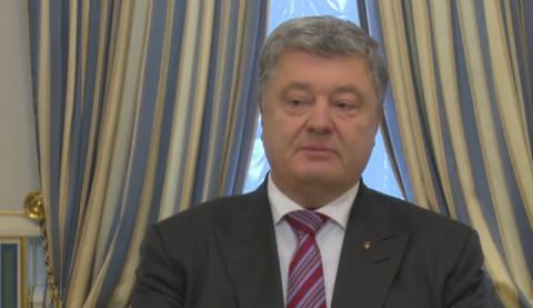 Порошенко: Україна перебуває на фінішній прямій щодо отримання автокефалії УПЦ