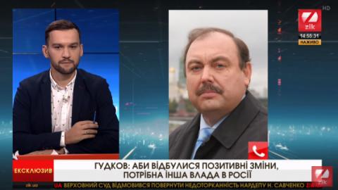 Гудков: Путін компрометує Росію як державу