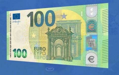 Європейський центробанк представив нові банкноти номіналом 100 та 200 євро