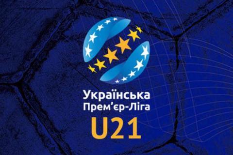Огляд матчів восьмого туру першості України з футболу серед команд U-21