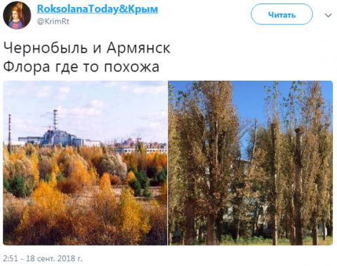 Масштабна екокатастрофа в Криму: в мережі порівняли фото з Чорнобиля і Армянська