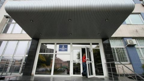 Фонд держмайна зриває план приватизації найбільших активів, – ЗМІ