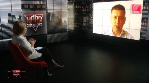 Микола Мельниченко розповів, як його записи дозволять повернути в Україну мільярди