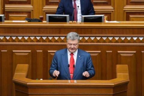 Порошенко у ВРУ заявив про ризик пом'якшення світових санкцій проти Росії