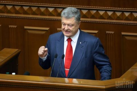 Порошенко у Раді заявив про поступ у «розмосковленні» української Церкви