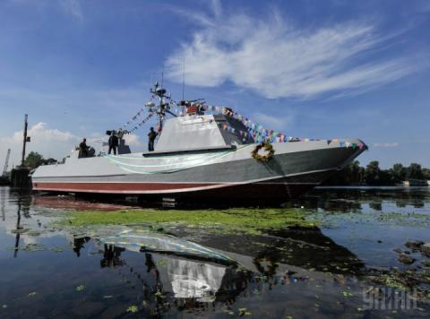 Військовий катер «Кентавр» перебазують до Одеси