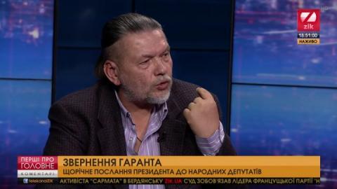 Бригинець переконаний, що російська церква на Донбасі вже «сиплеться»