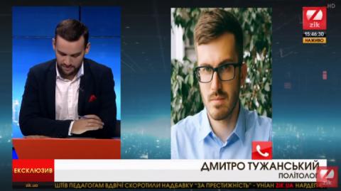 Політолог: Угорщина уже, фактично, паспортизувала свою громаду в Україні