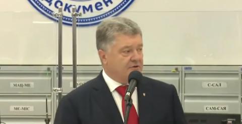 Порошенко: Неправі були ті, хто казав, що українцям не потрібні безвізовий режим та біометричні паспорти