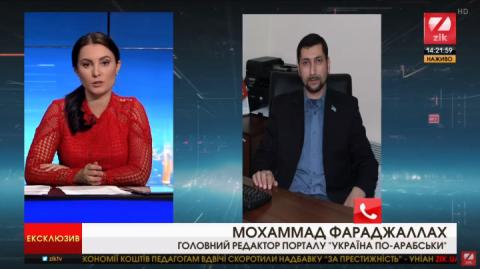 Журналіст: У справі збитого Іл-20 далі погроз російська влада не піде