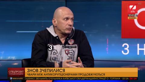 Журналіст Бойко назвав винуватця спровокованої сутички між САП та НАБУ