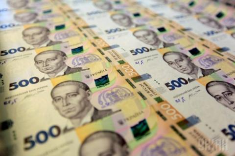 За півроку виявили порушень на понад 9 мільярдів гривень, – Рахункова палата