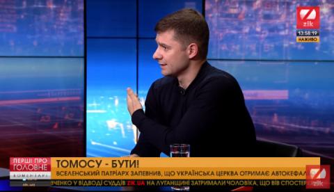 Політтехнолог: Правоохоронцям має бути соромно, що США закликають їх розслідувати українські справи