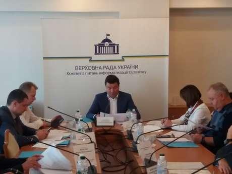 Комітет з питань інформатизації та зв'язку рекомендує прийняти за основу проект Закону про посилення відповідальності за умисне пошкодження об'єктів телекомунікацій