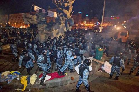 Розгін Євромайдану: З'явився ще один підозрюваний
