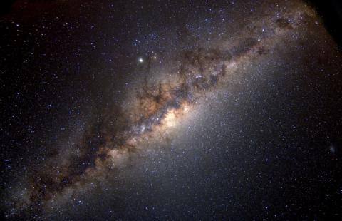 Біля Чумацького шляху знайшлися чотири нові галактики-супутники