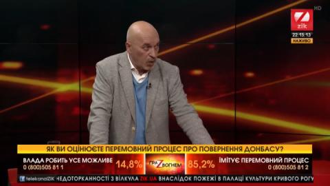 Заступник очільника МінТОТ пояснив, на чию користь «грає час» у питанні Донбасу