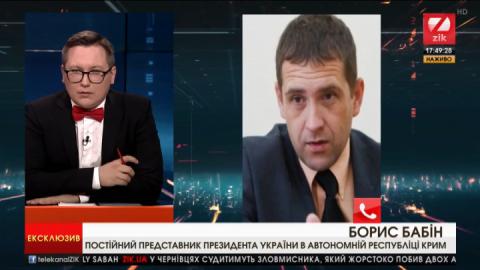 Борис Бабін назвав Азовське море «сірою зоною» між Кримом та окупованим Донбасом