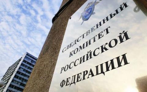 Слідком РФ порушив проти українських військових дві кримінальні справи