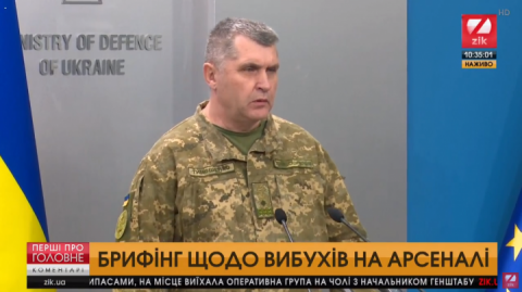 Генерал-майор ЗСУ про ситуацію в Ічні: Інтенсивність вибухів значно зменшилась