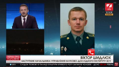 Військовий: Чергова диверсія на складі боєприпасів пов'язана з наданням УПЦ томосу