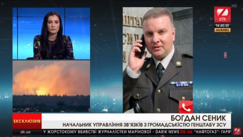 Богдан Сеник навів факти, що свідчать про диверсію як причину пожежі в Ічні