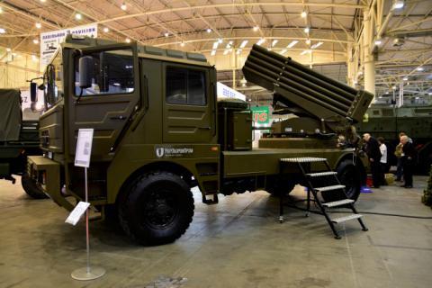 """На заміну """"Градам"""": Укроборонпром створив нову потужнішу машину залпового вогню"""