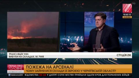Нардеп Вінник: Муженко жодного разу не був на засіданнях Комітету Ради з нацбезпеки й оборони