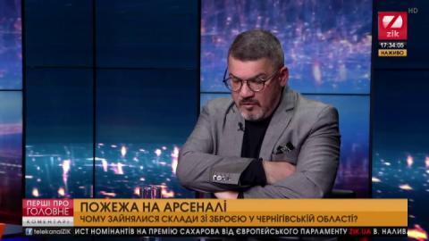 Куликов остерігається, що зброя зі зруйнованих вибухами арсеналів почне стріляти в українських бійців