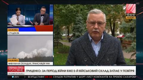 Анатолій Гриценко: У кожному військовому сховищі мав би бути відеонагляд із Києва