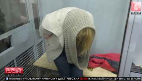 На Харківщині суд відправив у в'язницю батьків закатованого хлопчика