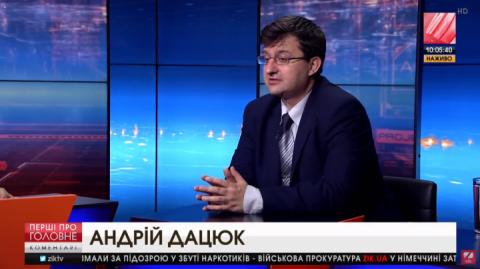 Політексперт пояснив, як РФ може скористатися подіями в Ічні