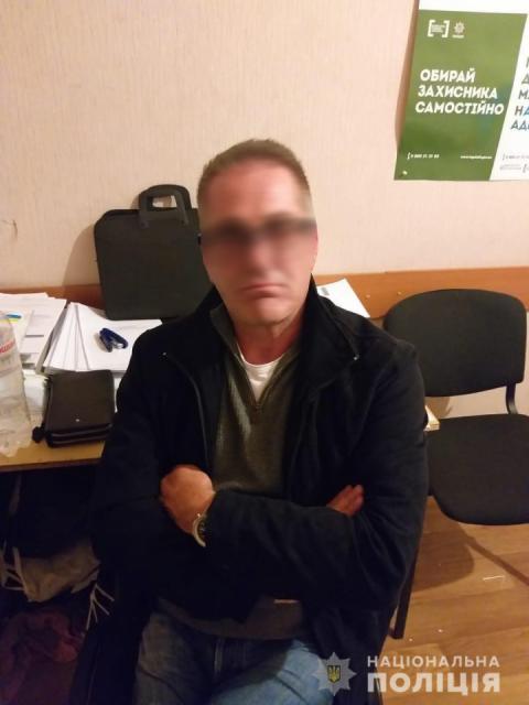 Українська поліція затримала злочинця, якого три роки шукали правоохоронці Британії