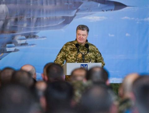 Порошенко підписав закон про військове привітання «Слава Україні! – Героям слава!»