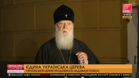 Глава УПЦ КП пояснив, як скасування анафеми допоможе об'єднанню українських церков